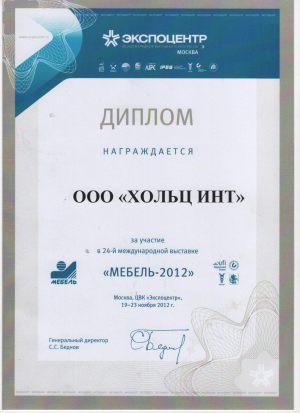 1 Великий Новгород
