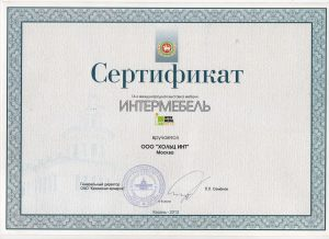 2 Великий Новгород