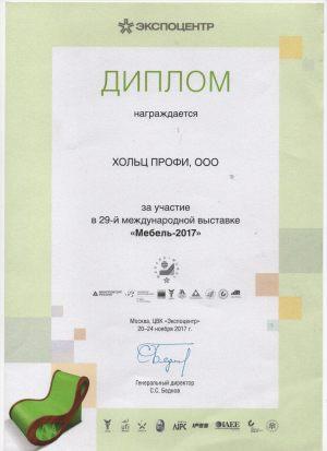 4 Великий Новгород