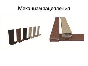 Механизм зацепления для межкомнатных перегородок Великий Новгород